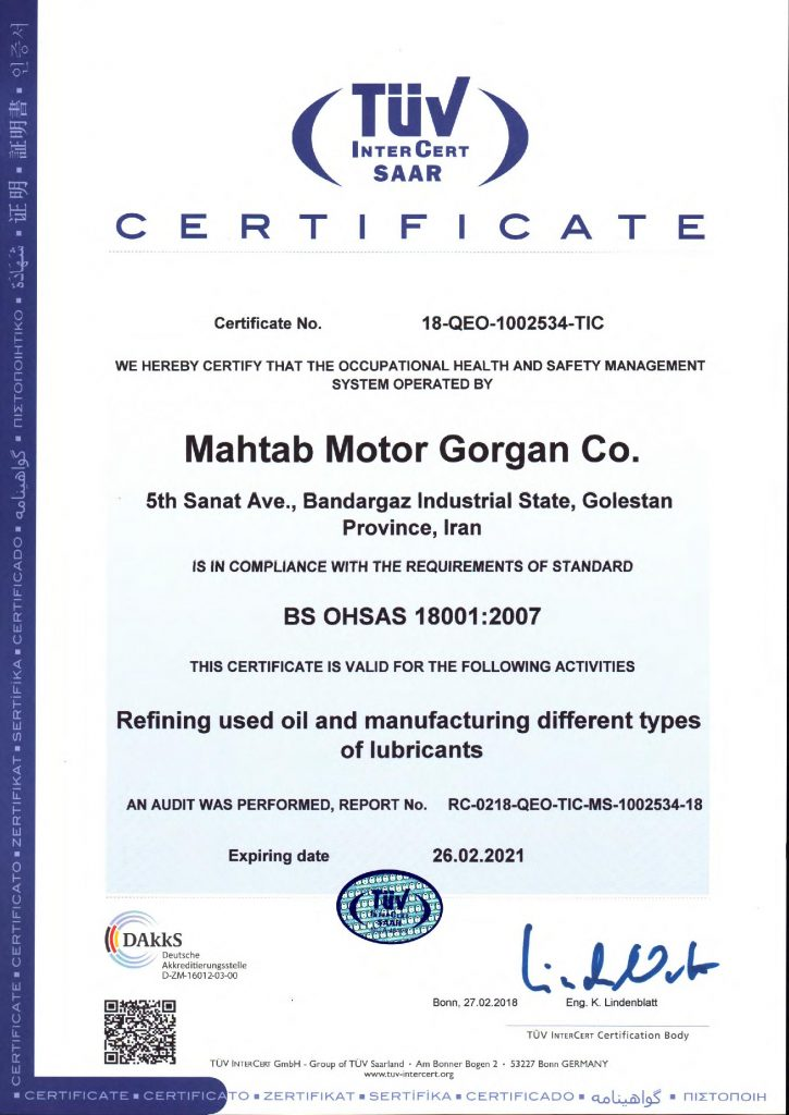 ISO 18001-2007